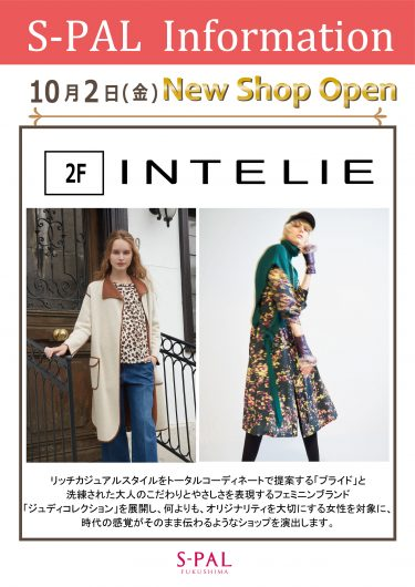 10月2日(金) New Shop Open!!