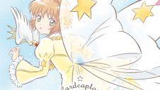 『カードキャプターさくら クリアカード編』×ITS'DEMO