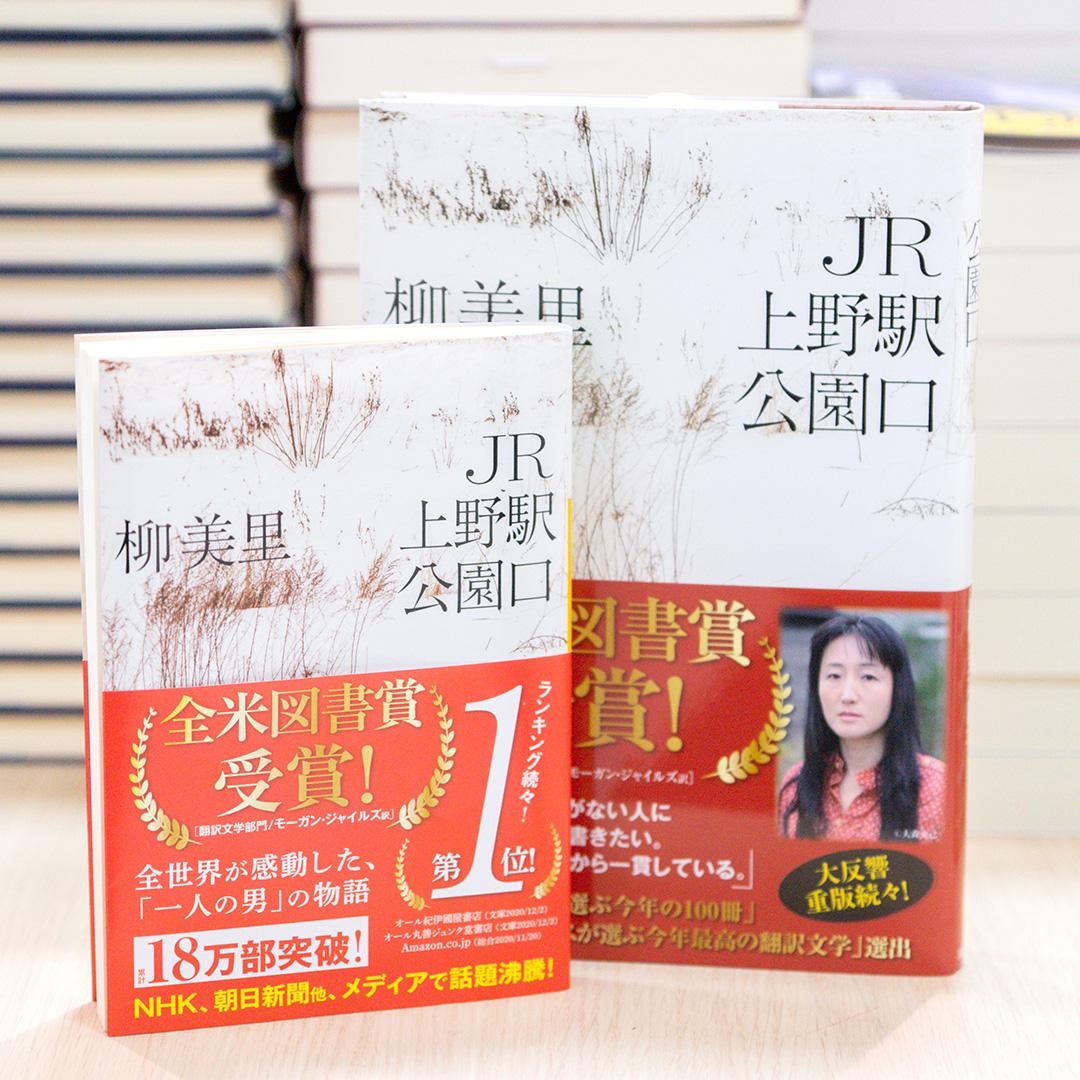 ジャーナル0103②