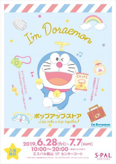 「I'm Doraemon POP UP STORE」