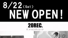 NEW SHOP OPEN 『20REC』