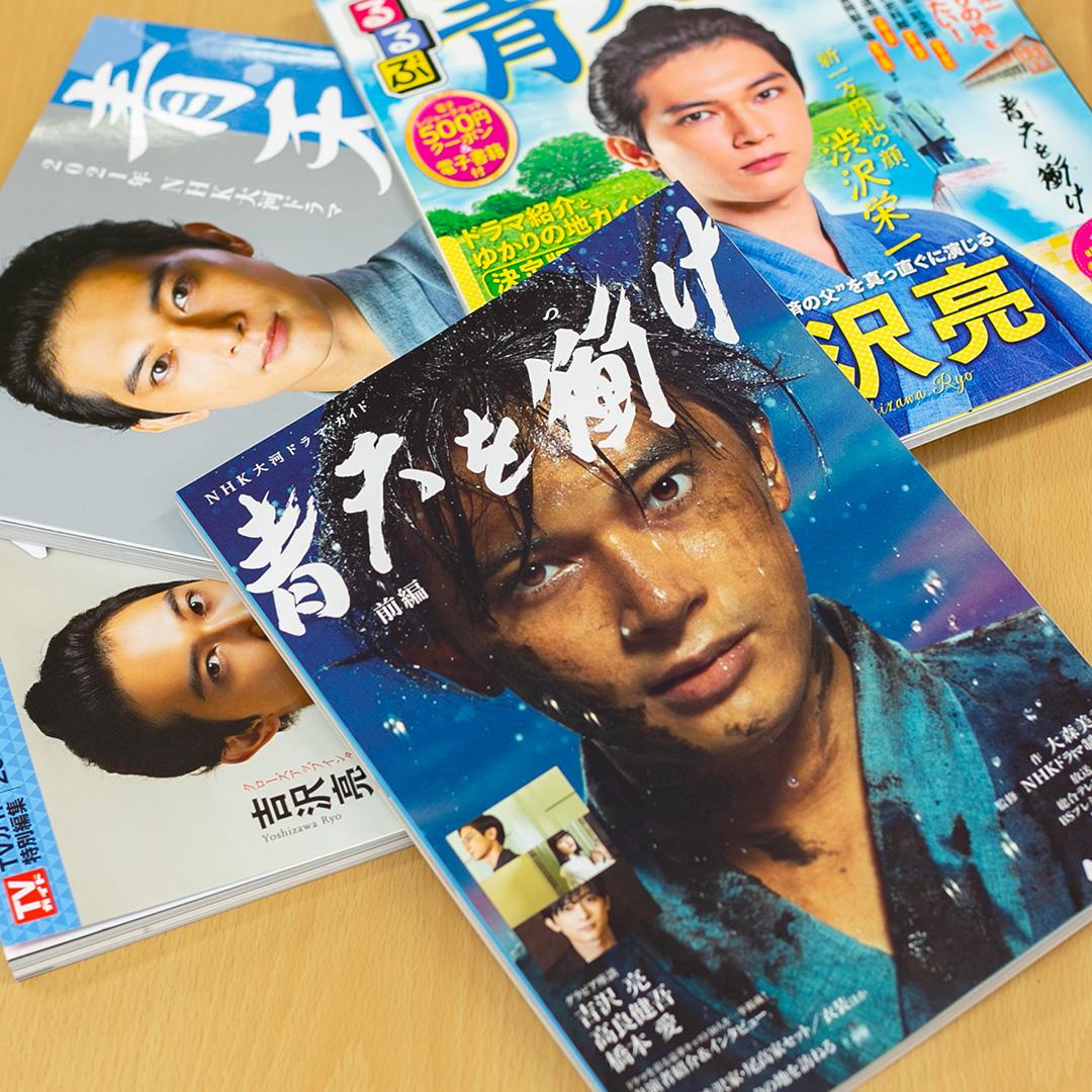journal0225