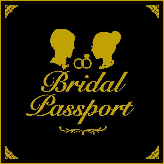 ブライダルパスポート