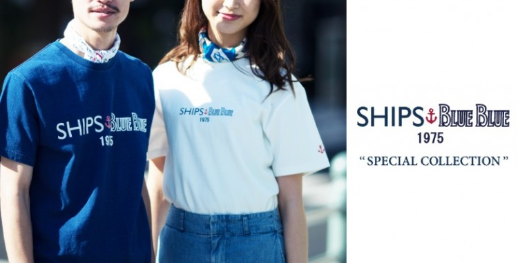 「SHIPS」「BLUE BLUE」SPECIAL COLLECTION