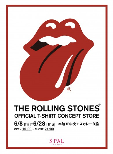 The Rolling Stones Official T-shirts Concept Stor