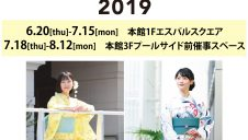 YUKATA COLLECTION2019