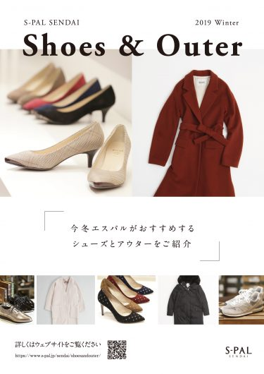Shoes&Outer 2019Winter