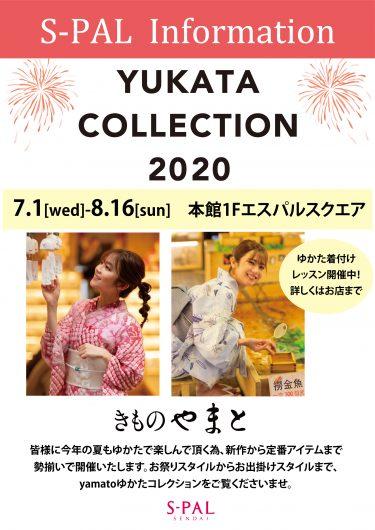 期間限定ショップ「YUKATA COLLECTION」