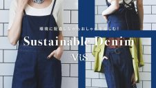 Sustainable Denim!