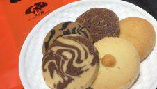 「新幹線ご利用の方限定」杜のクッキー プレゼント