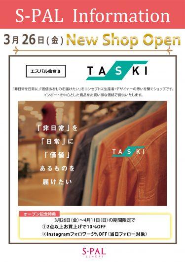 3月26日(金)NEW SHOP OPEN!「TASKI」