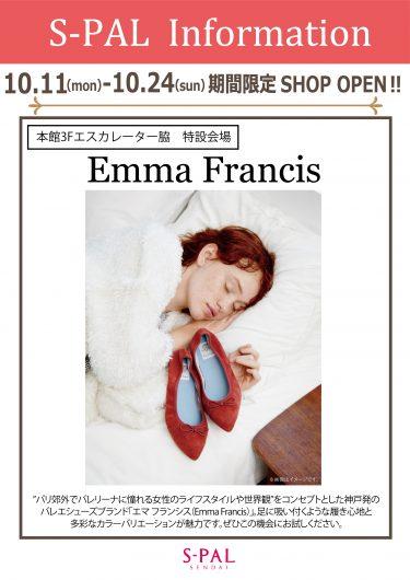 2021年10月11日(月)~10月24日(日)期間限定SHOP「Emma Francis」OPEN!