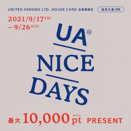 UA NICE DAYS