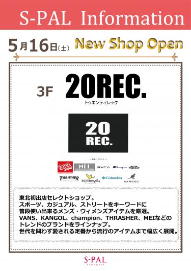 NEW SHOP OPEN !   3F  20REC.