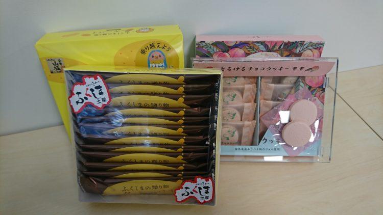 福島のお菓子を、GW の手土産に…!