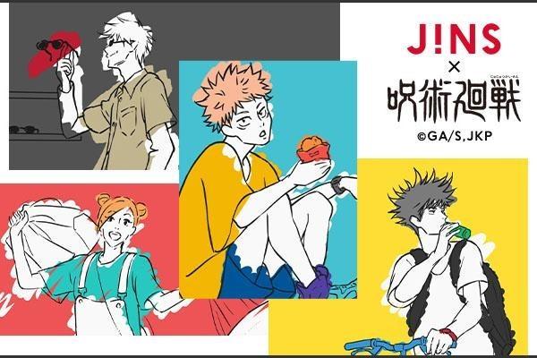 JINS×呪術廻戦  予約販売について