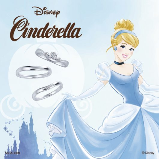 【新作】シンデレラ結婚指輪&婚約指輪