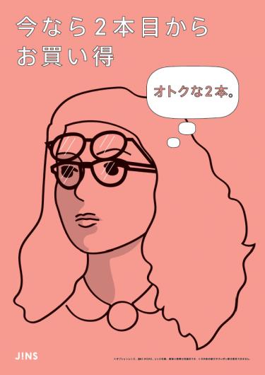 GW限定まとめ買いがお買い得に!!!