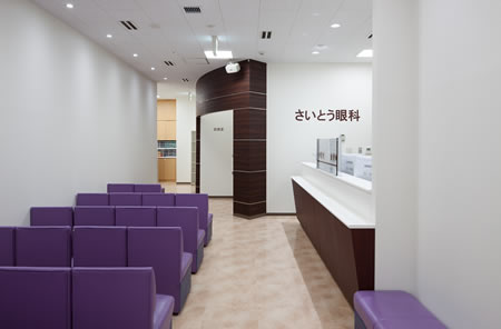 Saito ophthalmology