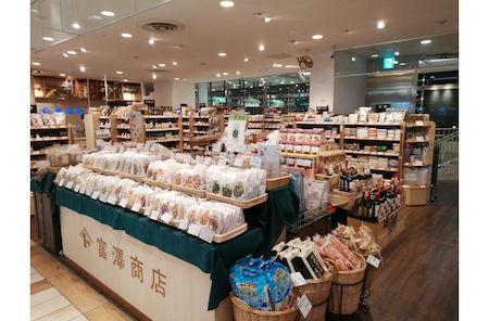 富澤 商店 店舗