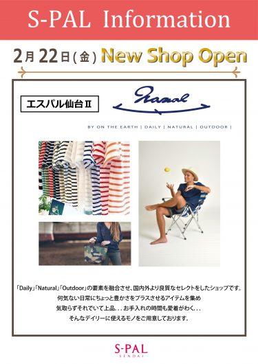 New Shop Openエスパル仙台Ⅱ「ナバル バイ オンザアース」