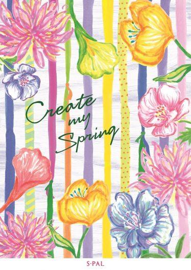 Create my Spring