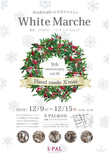 期間限定ショップ「White Marche」
