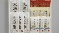 【鐘崎屋 本館】送料込み 鐘崎のおすすめギフト