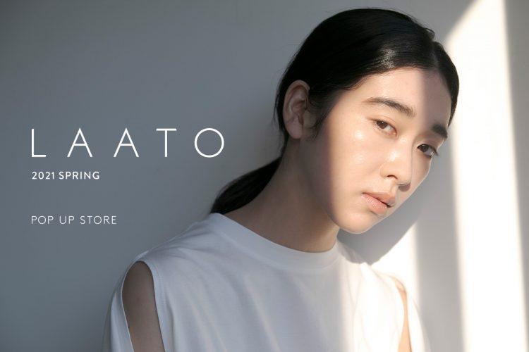 【アーバンリサーチ】 〜LAATO POP UP〜