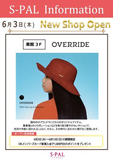 2021年6月3日(木)「OVERRIDE」オープン!