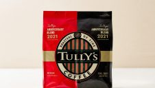 【TULLY'S COFFEE commu city】年に一度のスペシャルブレンドが登場!