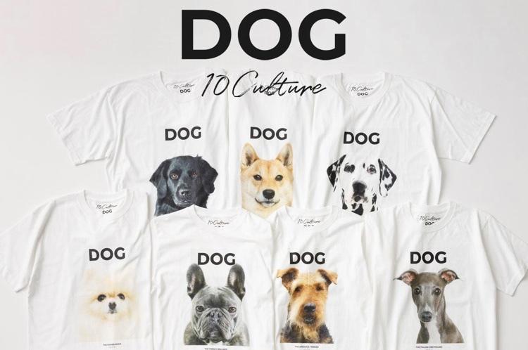 DOG MAGAZINE Tシャツ