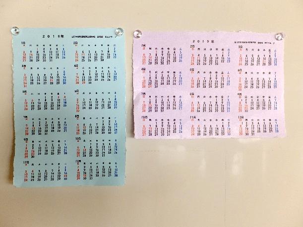1/31(金)山形大学附属特別支援学校「ハートバザー」