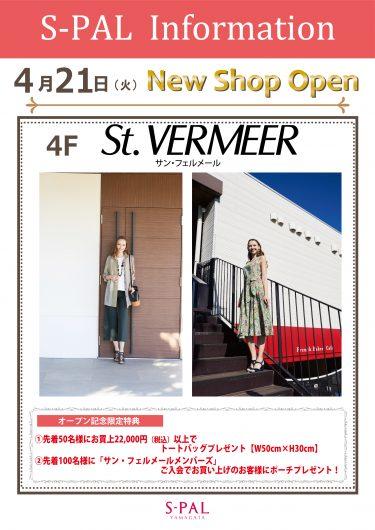 NEW SHOP OPEN!  4F サン・フェルメール