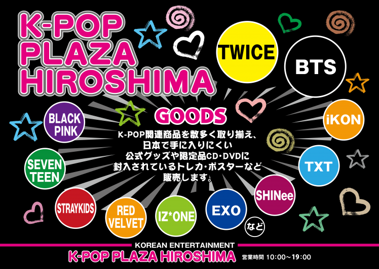 【期間限定ショップ】K-POP PLAZA HIROSHIMA POP UP STORE
