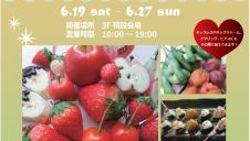 食品サンプルストラップ展示即売会